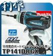 マキタ 充電式4モードインパクトドライバ [ TP141DRGX ] 18V(6.0Ah)セット品(青) / インパクトドライバー