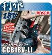 【ボッシュ】 バンドソー 充電式 18V 《 GCB18V-LI 》セット品 ボッシュ コードレス バンドソー GCB18V-LI BOSCH 送料無料