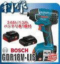 【ボッシュ】 インパクトドライバー 充電式 18V《 GDR18V-LIS 》 ボッシュ コードレス インパクトドライバー GDR18V-LIS BOSCH 送料無料