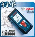 【ボッシュ】 レーザー距離計 《 GLM7000型 》メジャー GLM7000型 BOSCH 送料無料