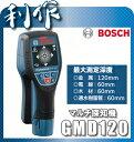 【ボッシュ】マルチ探知機《GMD120》キャリングケース付き