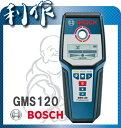 【ボッシュ】デジタル探知機《GMS120》キャリングケース付き・下地センサー・下地探しに!