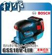 ボッシュ 18Vバッテリー吸じんオービタルサンダー GSS18V-LIH本体のみ(バッテリー、充電器なし)