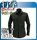 バートル(BURTLE) 長袖シャツ (1515)ザック サイズ 3L BURTLE 作業着 作業服
