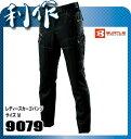 バートル レディースカーゴパンツ サイズ:M [ 9079 ] 37ブラック Bartle 作業服 作業着