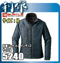 バートル(BURTLE) 防寒ジャケット 5240 45インディゴ サイズM BURTLE 作業着 作業服
