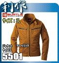 バートル(BURTLE) ジャケット ( 5501 ) 82マーベリック サイズ3L BURTLE 作業着 作業服