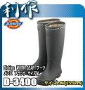 ディッキーズ WORK GEAR 長靴 [ D-3400 ] ブーツ メンズ サイズ M ブラック 536544-13