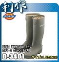ディッキーズ WORK GEAR 長靴  ブーツ レディース サイズ L グリーン 536570-09