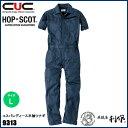 中国産業(CUC) コスパレディース半袖ツナギ サイズ:L 9313 22.ネイビーブルー HOP-SCOT CHUSAN ドッグマン DOGMAN