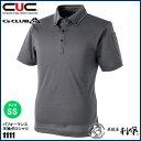 中国産業(CUC) パフォーマンス半袖ポロシャツ サイズ:SS [ 1111 ] 34チャコールグレー CHUSAN C's club ドッグマン DOGMAN