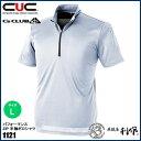 中国産業(CUC) パフォーマンスZIP半袖ポロシャツ サイズ:L  26シルバー CHUSAN C's club ドッグマン DOGMAN