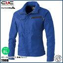 中国産業(CUC) ドビーストレッチT/C 長袖ブルゾン サイズ:8L  820.ミッド・ブルー CsCLUB CHUSAN 作業服 作業着