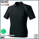 中国産業(CUC) アイスメッシュ半袖ポロシャツ サイズ