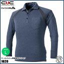 中国産業(CUC) クールメッシュ長袖杢ポロシャツ サイズ:L [ 1620 ] 120.杢コン ドッ