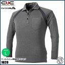 中国産業(CUC) クールメッシュ長袖杢ポロシャツ サイズ:L [ 1620 ] 122.杢シルバー
