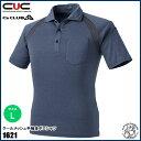 中国産業(CUC) クールメッシュ半袖杢ポロシャツ サイズ:L [ 1621 ] 120.杢コン ドッ