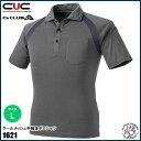 中国産業(CUC) クールメッシュ半袖杢ポロシャツ サイズ:L [ 1621 ] 122.杢シルバー
