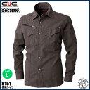 中国産業(CUC) 長袖シャツ サイズ:L  8.カーキ | CHUSAN DOGMAN 作業服 作業着