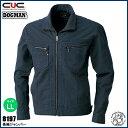 作业服 - 中国産業(CUC) 長袖ジャンパー サイズ:LL [ 8197 ] 2.コン | CHUSAN DOGMAN 作業服 作業着