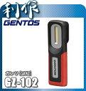 ジェントス ガンツ[GANZ]( GZ-102 )