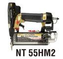 【日立工機】 釘打機 仕上釘打機 高圧 《 NT55HM2 ...