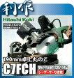 【日立工機】卓上丸のこ C7FCH  190mm