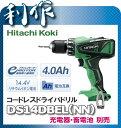 【日立工機】 ドライバドリル 充電式 14.4V 《 DS14DBEL(NN)/9325-6824 》 充電器・蓄電池 別売コードレス ドリルドライバー