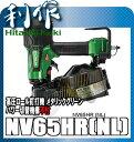 日立工機 高圧ロール釘打機 [ NV65HR(NL) ] メタリックグリーン パワー切替機構不付