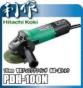 日立工機 電気ディスクグラインダ [ PDH-100N ] 100V 低速・高トルク