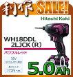 日立工機 セール! コードレスインパクトドライバー [ WH18DDL(2LJCK)(R) ] 18V(5.0Ah)セット品(パワフルレッド)