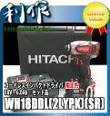 日立工機 コードレスインパクトドライバー6.0Ah18V 限定色 [ WH18DDL2(2LYPK)(SR) ] スペシャルレッド セット品
