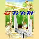 【ワンツウスリー】刺又・鉄・クロームメッキ製・2個入り《SSY》木造建て方の桁や梁の上げ方!