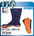 【ケイワーク】下地足袋 ガードたび 12枚コハゼ《 Kガード[紺](24.5cm) 》