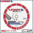 レノックス メタルマックス 405X25.4X3.2mm [...