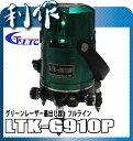 テクノ販売 グリーンレーザー墨出し器 [ LTK-G910P ] フルライン