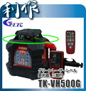 テクノ販売 グリーンレーザーレベル [ TK-VH500G+TK-ODC ] 受光器・三脚付