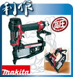 【マキタ】高圧エアタッカ《AT450HA》プラスチックケース付!「エアータッカ」