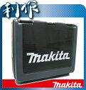 【マキタ】プラスチックケース《141240-2》TD133D・TD145D標準付属品ケース