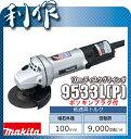 �ڥޥ����� �ǥ��������饤����� 100mm 100V �� 9533L(P) �� �ޥ��� �ǥ��������饤��� 9533L(P) makita