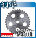 マキタ ファインチップソー [ A-33118 ] 外径φ230(刃数32)