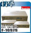 【マキタ】2×4ワイヤ釘 CN75 鉄75mmスムース釘WF3875《 F-10979×3箱 》山巻 (150本×10巻)×3箱
