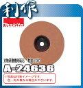 マキタ 刃物研磨機用砥石 粒度6,000 [ A-24636 ]