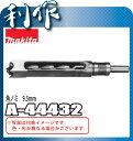 マキタ 角ノミ [ A-44432 ] 寸法9.5mm