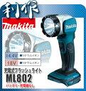 マキタ 充電式フラッシュライト [ ML802 ] 14.4V18V本体のみ / (バッテリ、充電器なし) 充電式懐中電灯