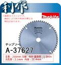 マキタ チップソー (アルミサッシ用) [ A-37627 ] 216mm×80P / スライドマルノコ・卓上マルノコ用