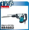 マキタ 100V40mm充電式ハンマドリル [ HR4002 ] SDSマックスシャンク