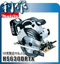 マキタ 充電式マルノコ 165mm [ HS630DRTXW ] 18V(5.0Ah)セット品(白) / 丸ノコ