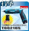 マキタ 充電式インパクトドライバ [ TD021DS+BL7010 ] 7.2V(1.0Ah)セット品(青) / 予備バッテリ1個(合計2個)付 インパクトドライバー