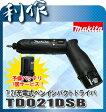 マキタ 充電式ペンインパクトドライバ [ TD021DSB+BL7010 ] 7.2V(1.0Ah)セット品(黒) / 予備バッテリ1個(合計2個)付 インパクトドライバー